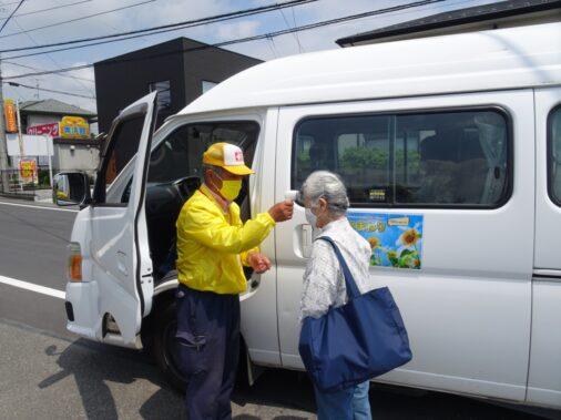 高齢者生活支援体制整備事業